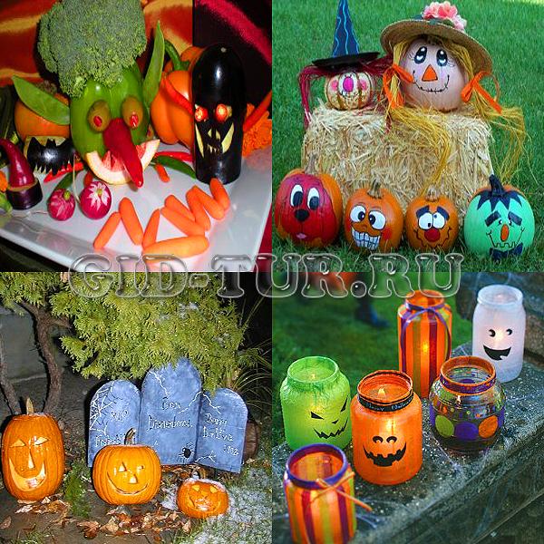 Как сделать тыкву на Хэллоуин, как праздновать Хэллоуин, как вырезать тыкву фото