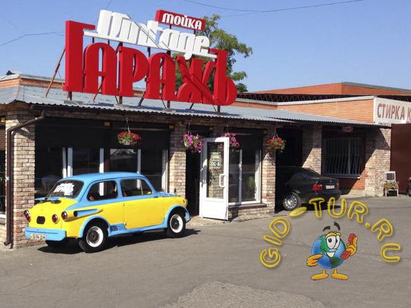 Достопримечательности Днепропетровска, кафе Днепропетровска, автомойка Днепропетровск ретро